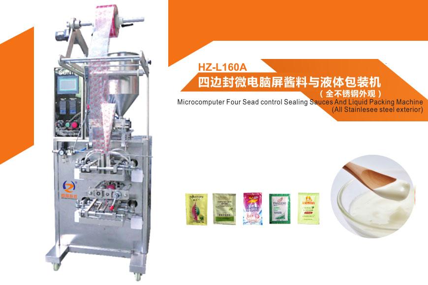 HZ-640Y/630Y/620Y 全 自动异形袋包装机