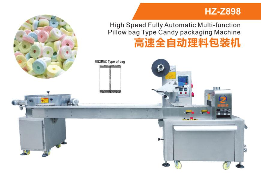 HZ-Z898 高速全自动理料包装机
