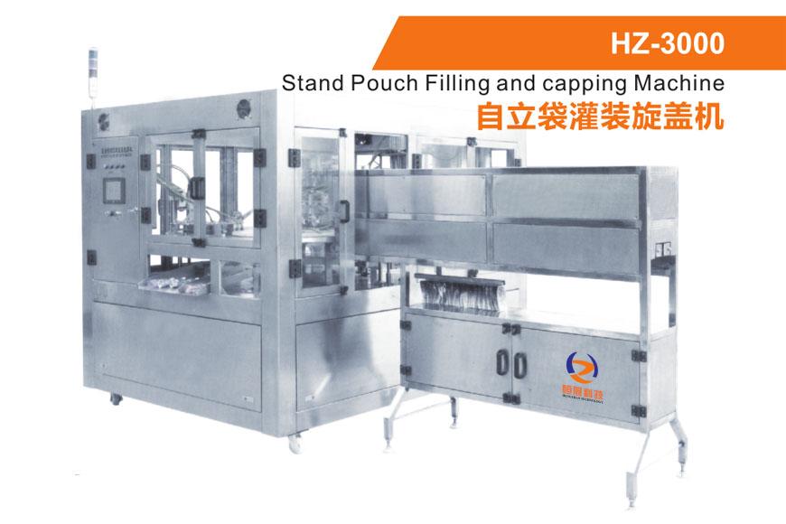 HZ-3000 自立袋灌装旋盖机