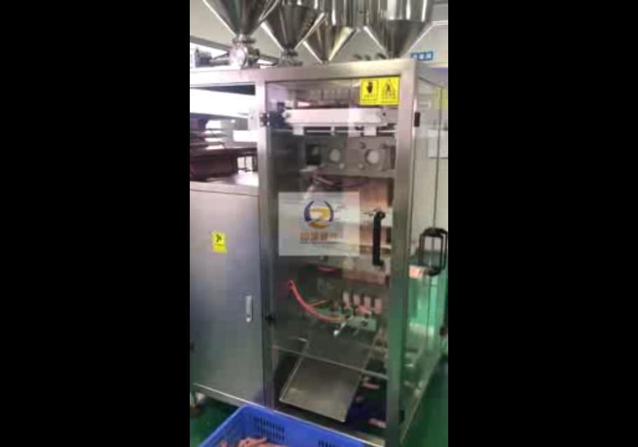 包装机案例实拍视频